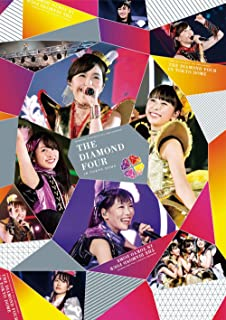 ももいろクローバーZ 10th Anniversary The Diamond Four - in 桃響導夢 - DVD (通常盤)