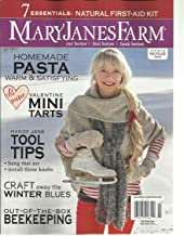 MARY JANES FARM, FEBRUARY/MARCH, 2014