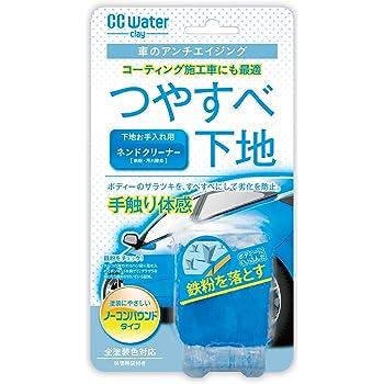 PROSTAFF(プロスタッフ) 洗車用品 CCウォーター ネンド(鉄粉取り) S97