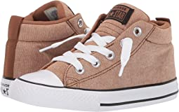 d4c29968c89c Ale Brown Black White. 2. Converse Kids. Chuck Taylor All Star ...