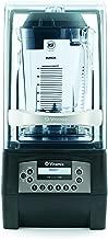 Vitamix 36019 36019-1 Vita-Mix Quiet One Blender 48 oz, Black