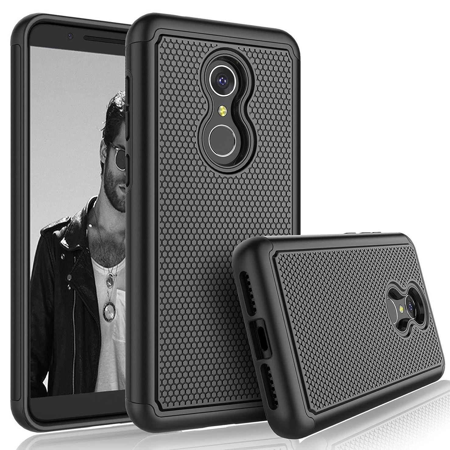 T-Mobile Revvl 2 Case, Alcatle 5052W / Alcatel 3 Sturdy Case, Tekcoo [Tmajor] Shock Absorbing Rubber Silicone & Plastic Scratch Resistant Bumper Grip Rugged Cute Hard Phone Cases Cover [Black]