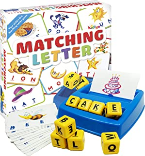 Matching Letter Game for Kids - Spelling Game for Learning Objects, Teaches Word Recognition, Increases Memory - Educatio...