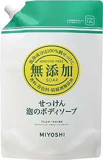 ミヨシ石鹸 無添加せっけん 泡のボディソープ 詰替え用 無香料 1L