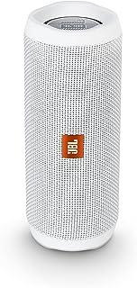 JBL FLIP4 Bluetoothスピーカー IPX7防水/パッシブラジエーター搭載/ポータブル ホワイト JBLFLIP4WHT 【国内正規品】
