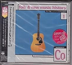 20世紀BEST フォーク&ニューミュージックヒストリー コロムビア編