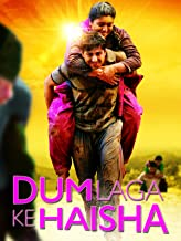 Dum Laga Ke Haisha (English Subtitled)