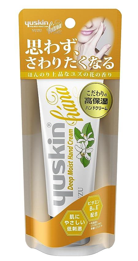 簡潔なフラップセブンユースキン ハナ ハンドクリーム ユズ 50g (高保湿 低刺激 ハンドクリーム)
