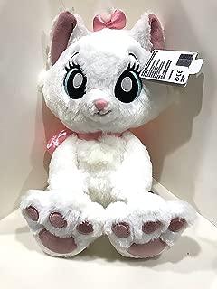 Disney Parks Marie the Cat Kitten Big Feet Eyes Plush Doll Aristocats