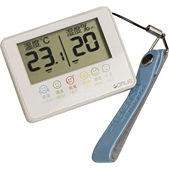 GRUS(グルス) デジタル温湿度計 室内 屋外 携帯用 ホワイト GRS102-01