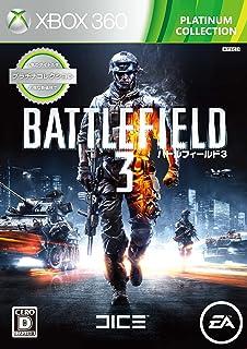 バトルフィールド 3 Xbox360 プラチナコレクション - Xbox360