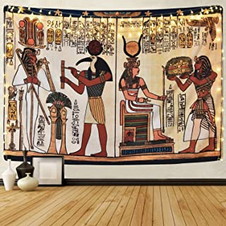 Best egyptian wall hanging Reviews