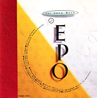 THE VERY BEST OF EPO