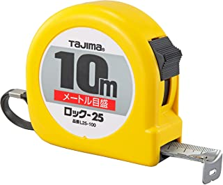 タジマ(Tajima) コンベックス ロック-25 10m 25mm幅 メートル目盛 L25100BL
