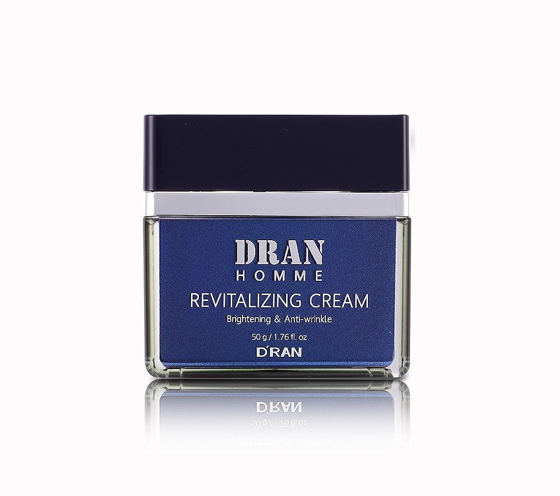 前部幸運なことにピラミッドNew Homme Revitalizing Cream