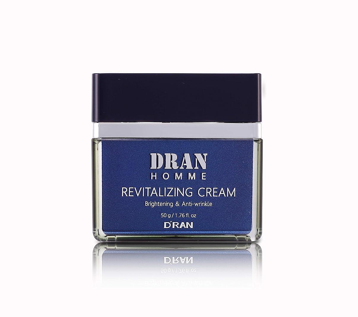 ランクスラック所得New Homme Revitalizing Cream