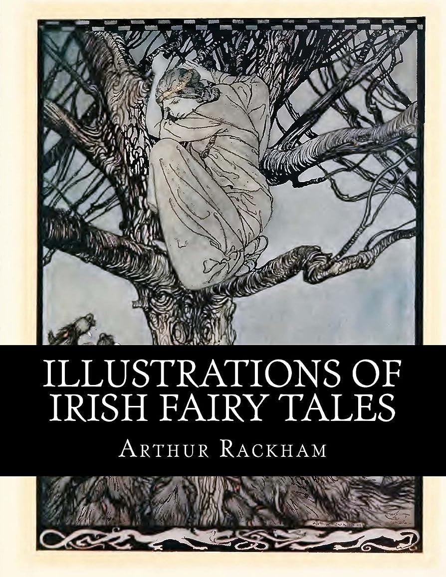 み試すベースIllustrations of Irish Fairy Tales