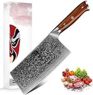 XINZUO Hackmesser Damaststahl 18cm Chinesisches Kochmesser, Hochwertige Profi Hackbeil Scharfe Klinge Küchenmesser, Geschenk Box, mit Rosewood Griff - Yu Serie