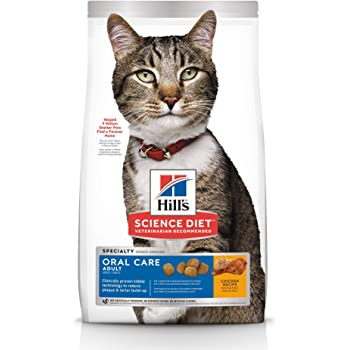 cat food comparable to hills science diet