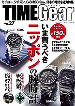 表紙: TIME Gear Vol.27 | 株式会社シーズ・ファクトリー