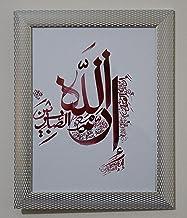 Handmade Calligraphy Painting - CP018