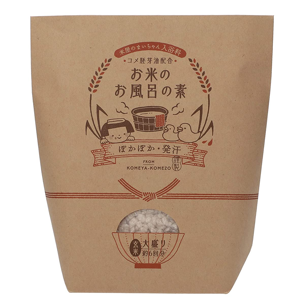 ラベンダー破壊的責お米のお風呂の素 大盛り(発汗)