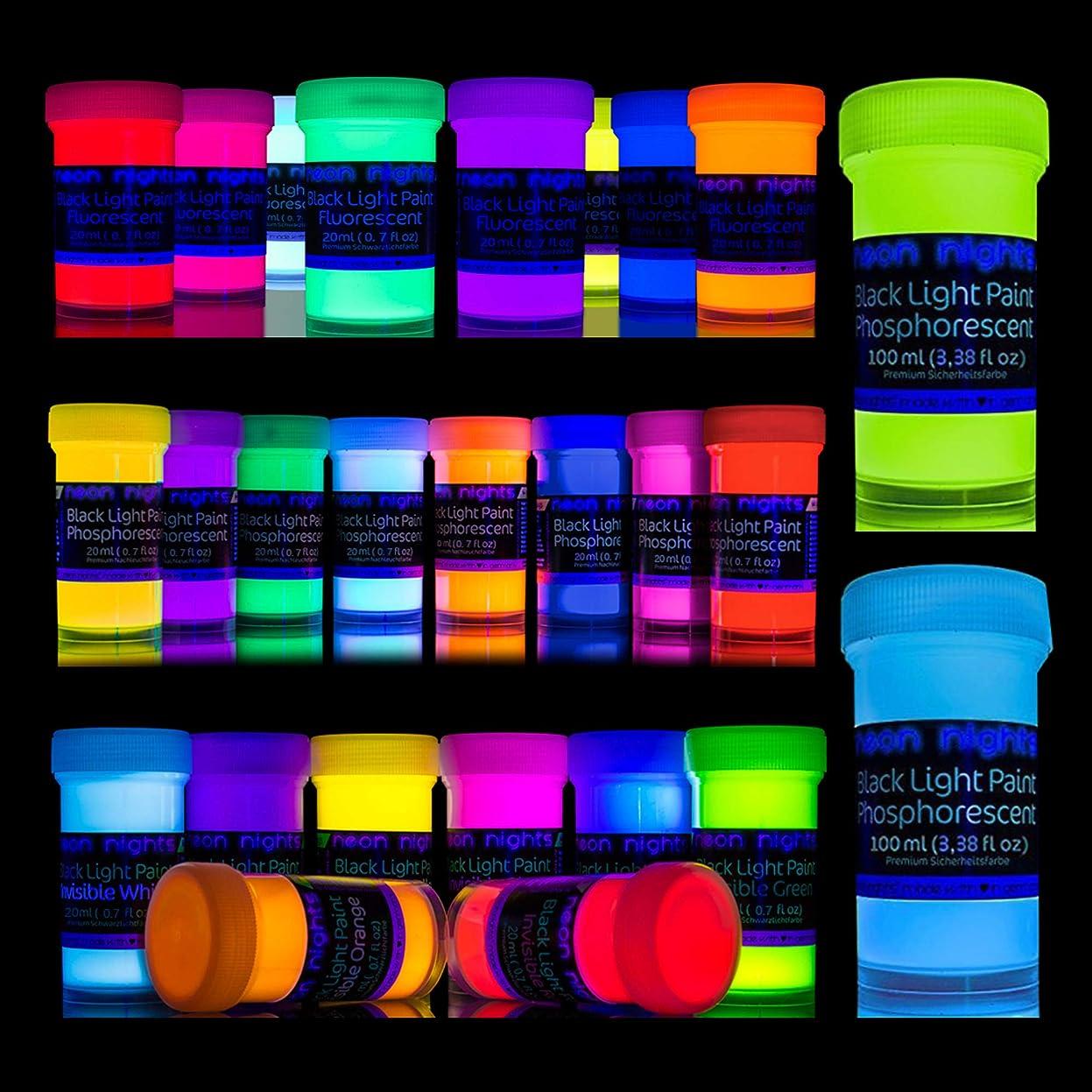 関数横たわる光沢のあるneon nights 'Glow Crafts XXLセット' 26缶の塗料 | 暗闇で光る + UVブラックライト + 見えない蛍光塗料 | 発光、リン、自己発光 | プレミアムアートと壁絵画用