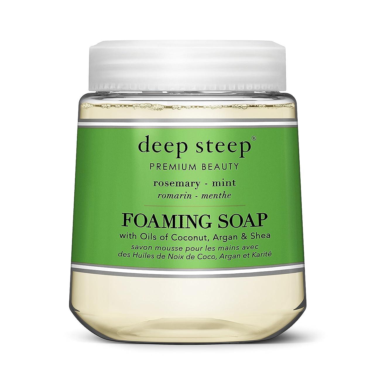 比類のない自体インサートsimplehuman Deep Steep 10?Fl。オンスローズマリーミントFoaming Hand Washカートリッジ