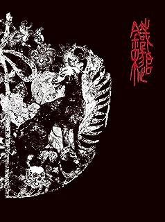 独狼奏宴 [DVD]