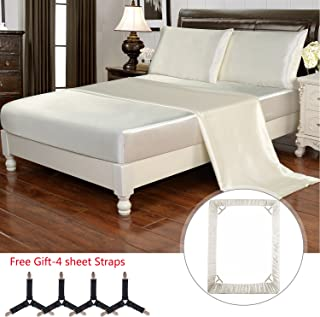 HollyHOME Silky Soft Luxury 4 Piece Deep Pocket King Satin Sheet Set, Free Fitted Sheet Straps Included, Beige