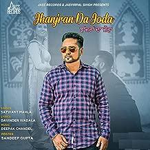 jhanjran mp3 song