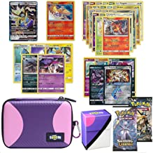 Totem World Pokemon Cards GX Lot with Master Ball Theme Carrying Case! Includes 1 GX Card Guaranteed, 2 Booster Pack, 5 Rares, 5 Holos, 20 Regular Pokemon Cards, and Deck Box