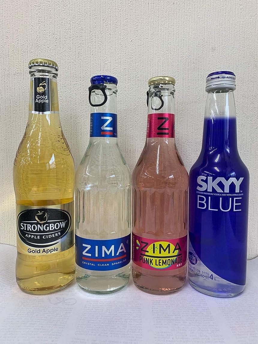 湿原泥だらけ返還【大人気飲みくらべ】 ジーマ、パンクレモネード、ストロングボウ ゴールドアップル、スカイブルー 4種1本ずつセット