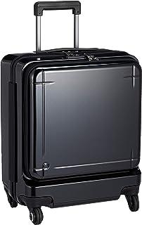 [プロテカ] スーツケース 日本製 マックスパス3 ブラックエディション 機内持ち込み可 保証付 40L 45 cm 3.6kg