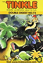 Tinkle Double Digest No. 73