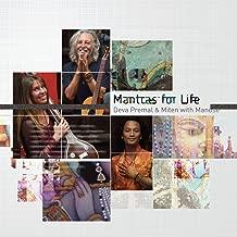Om Sahana Vavatu (Shanti Mantra)