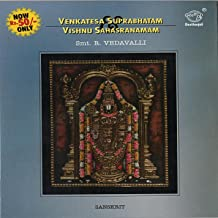 Best suprabhatam audio mp3 Reviews