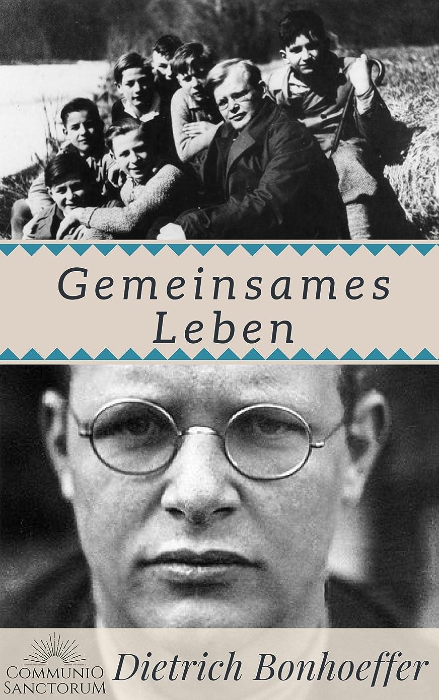 葉巻バドミントン流行Gemeinsames Leben (German Edition)