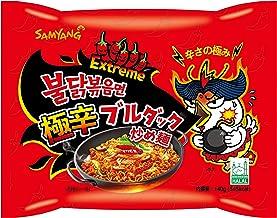 サムヤン(三養)ブルダック炒め麺 極辛味(6個セット)