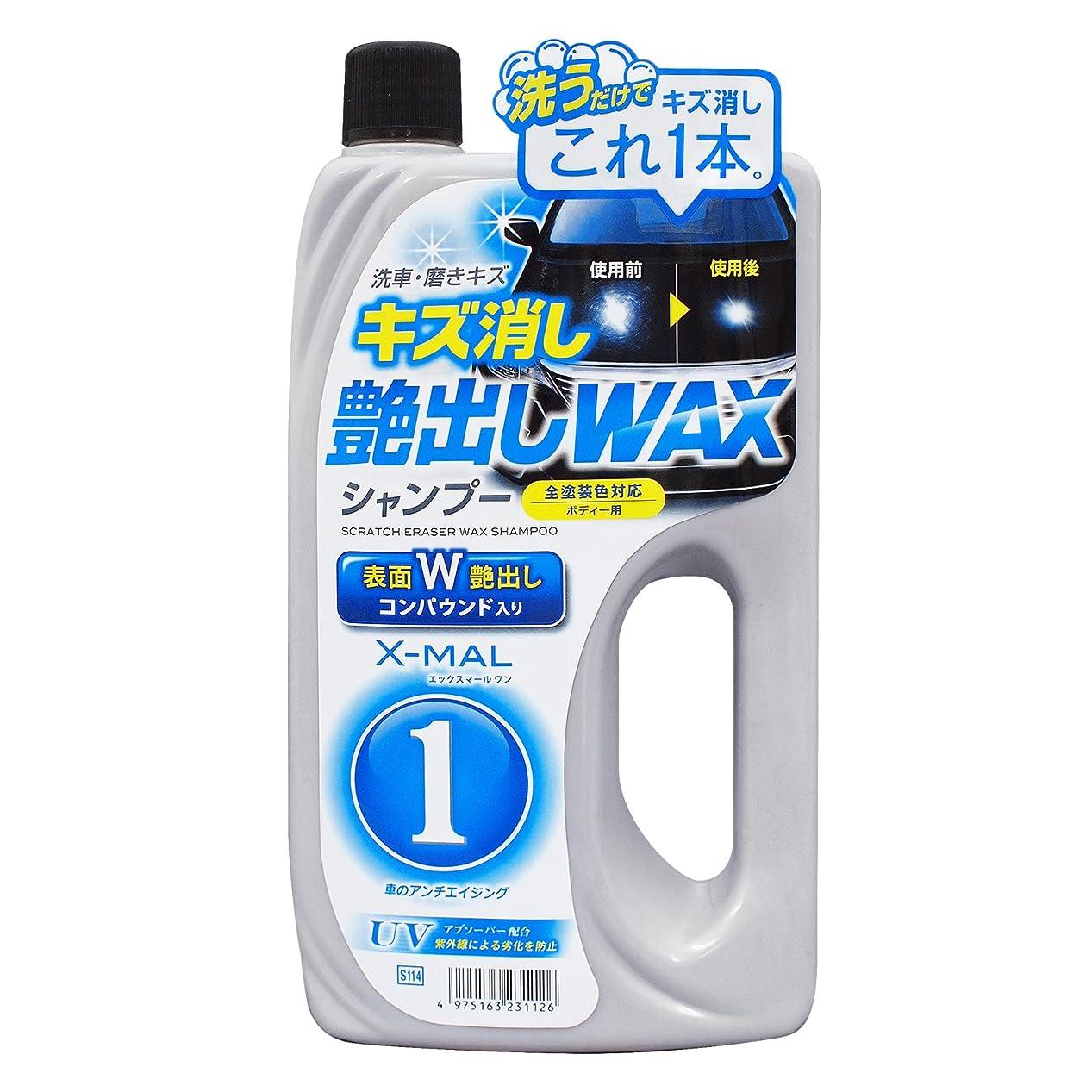 者外向き斧PROSTAFF(プロスタッフ) 洗車用品 エックスマールワン キズ消しWAXシャンプー S114