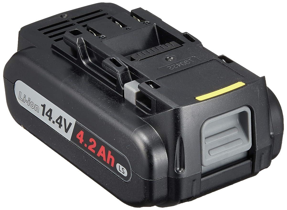 文中断世界記録のギネスブックパナソニック 電池パック リチウムイオン 14.4V EZ9L45