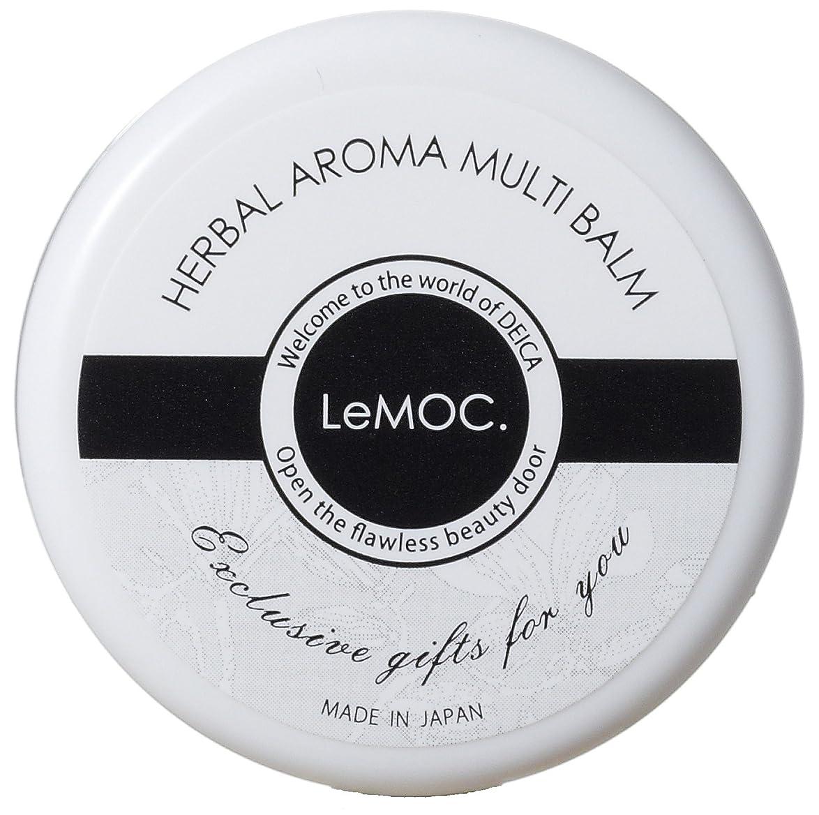 オピエート公平なチューリップルモック.(LeMOC.) ハーバルアロマ マルチバーム 15g(全身用保湿バーム)