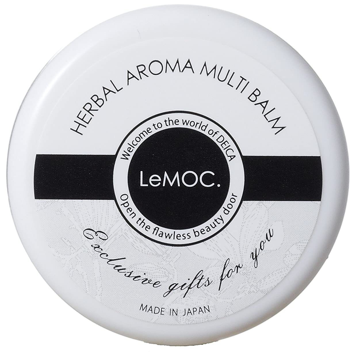 地域締め切りロッカールモック.(LeMOC.) ハーバルアロマ マルチバーム 15g(全身用保湿バーム)