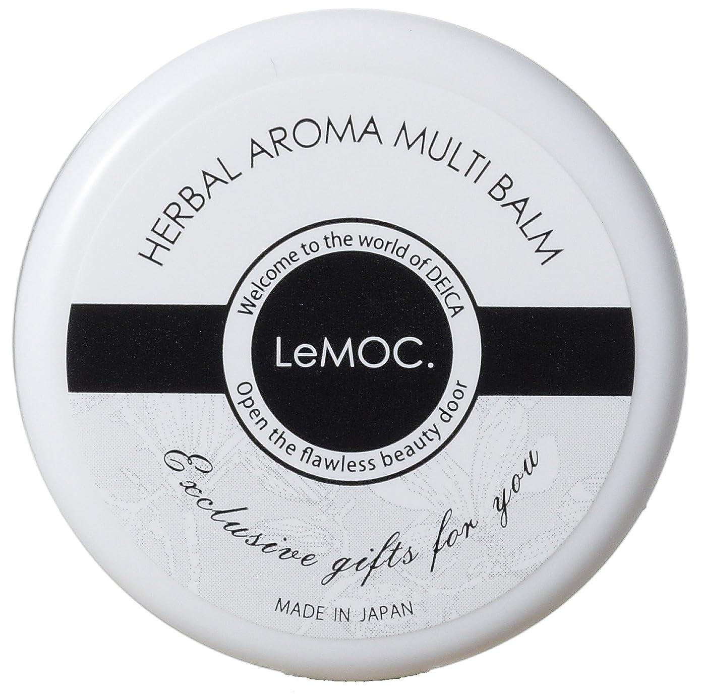 ハグエキス石膏ルモック.(LeMOC.) ハーバルアロマ マルチバーム 15g(全身用保湿バーム)