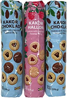 Kakor Choklad & Kakor Hallon IKEA Biscuit Cookies Variety Set, 6.2 Oz.