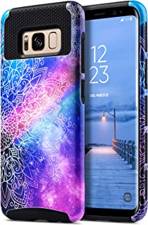 ULAK S8 Case, Galaxy S8 Case, Hybrid Case for Samsung Galaxy S8 2017 Release 2-Piece Dual Layer Style Hard Cover (Mandala) Will not Fit S8 Plus
