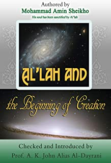 Al'lah and the Beginning of Creation (English Edition)