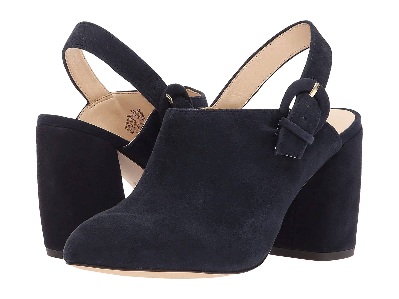 Nine West JacquerieCheap and distinctive eye-catching shoes