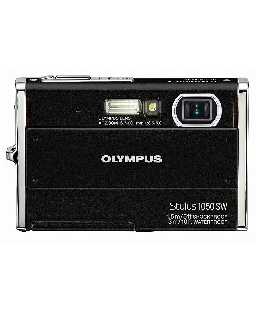 Olympus Stylus 1050SW 10.1MP Digital Camera with 3x Optical Zoom (Champagne)