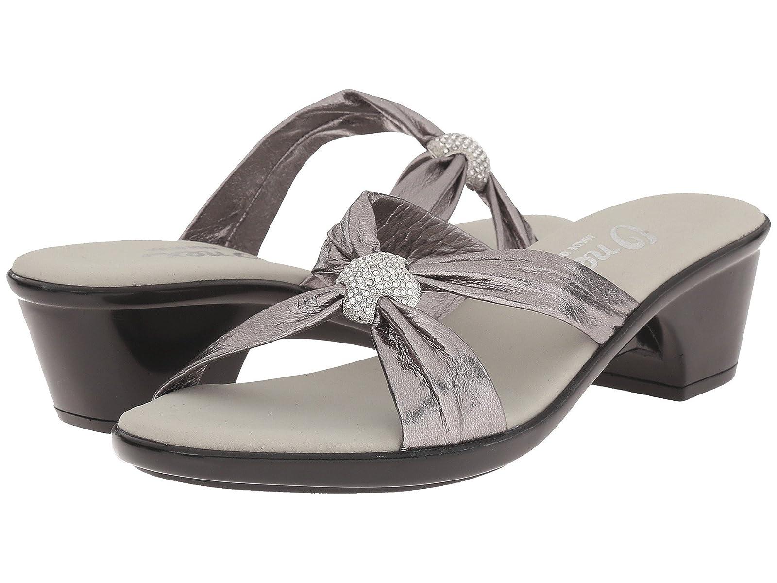 Onex JenaCheap and distinctive eye-catching shoes
